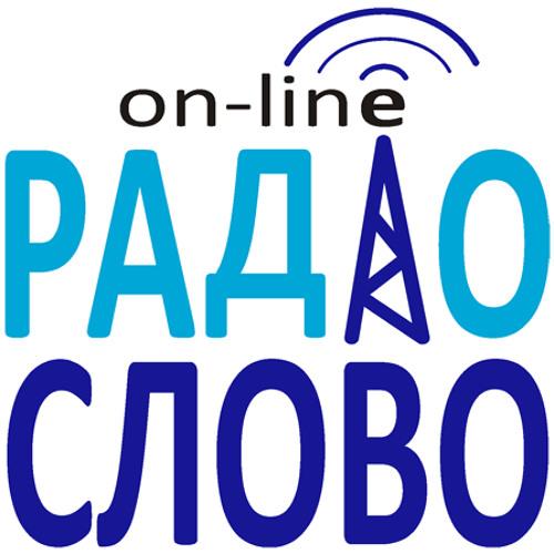 Радіо СЛОВО's avatar