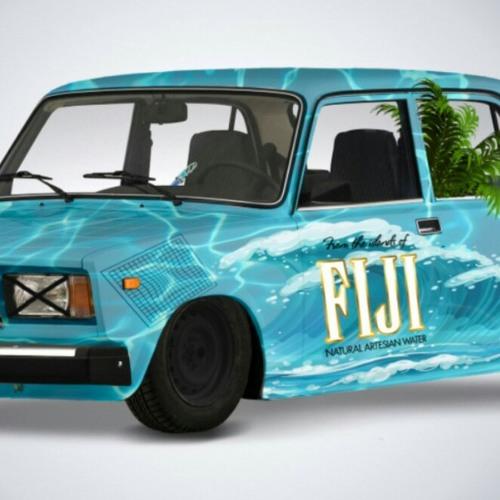 FijiMobile's avatar