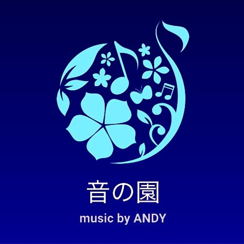 音の園's avatar