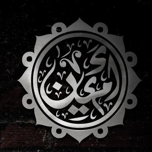 MC Amin's avatar
