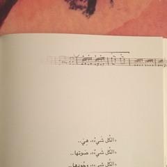 Kassem Hamadé
