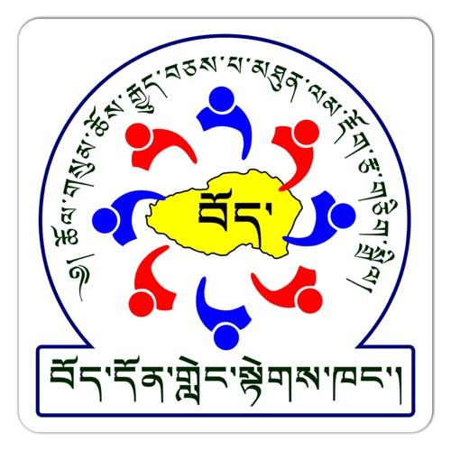 BodhonLengtegKhang's avatar