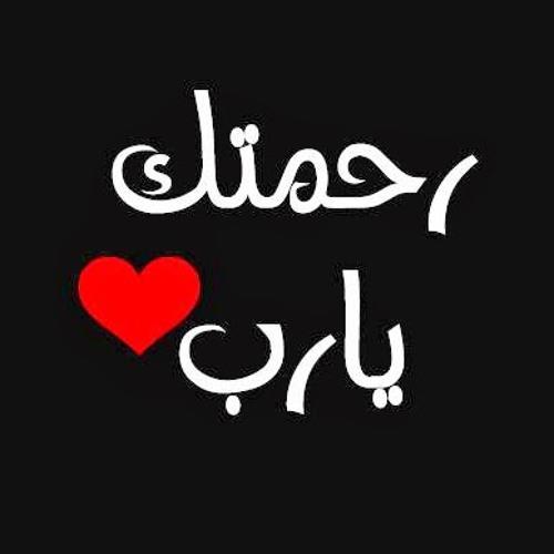 Mohamed Nassar 45's avatar