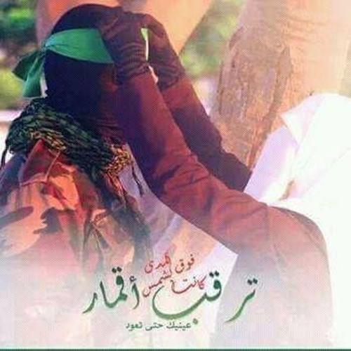 Mhs Shurouq Yaghmour's avatar