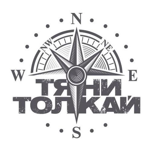Тяни-Толкай's avatar