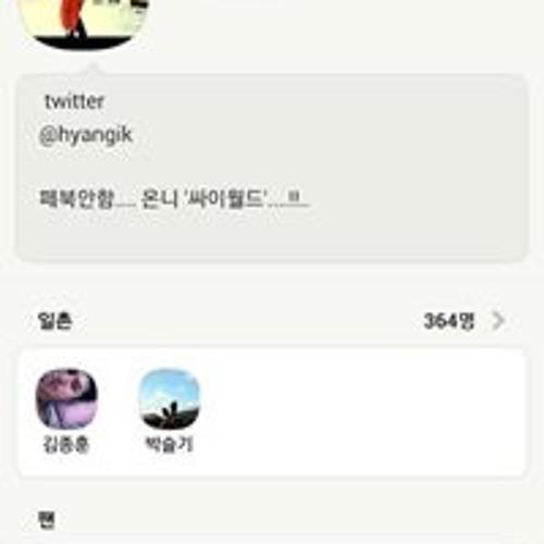 Hyangik Lee's avatar