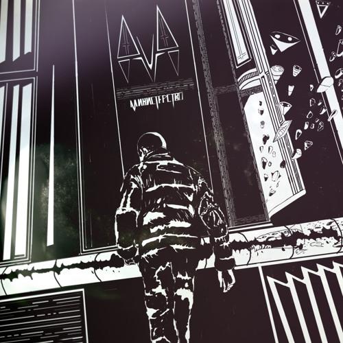 aegise's avatar