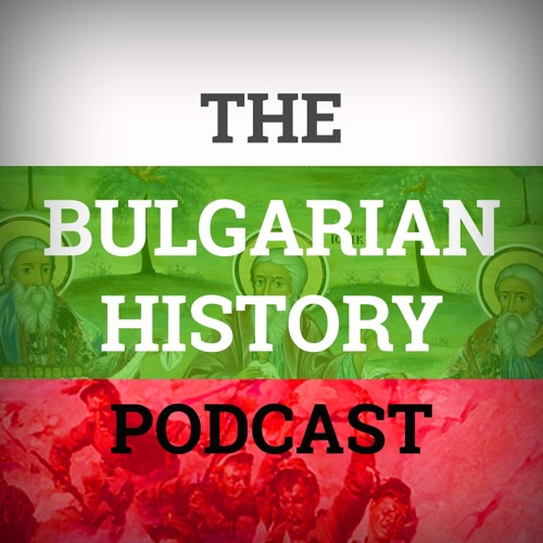 011 – The Pagan Twilight and the Serbian Dawn