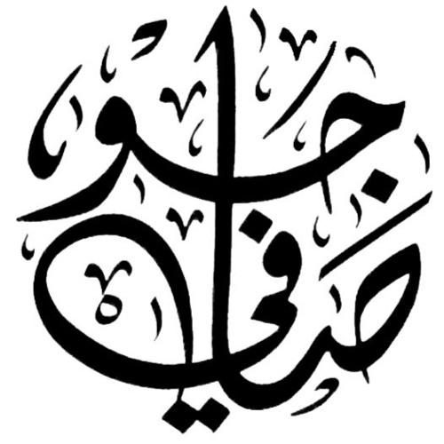 Jaww Safeh's avatar