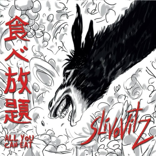 Slivovitz's avatar