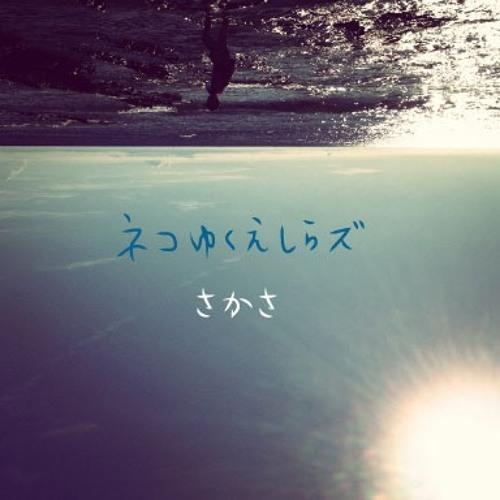 neconoyukue's avatar