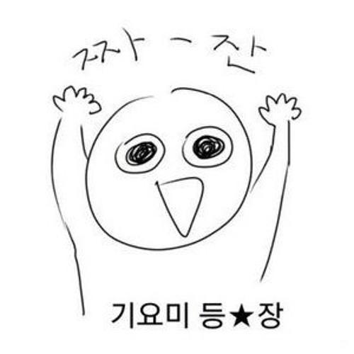 익익익's avatar