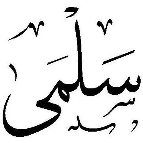Salma Ahmad 3's avatar