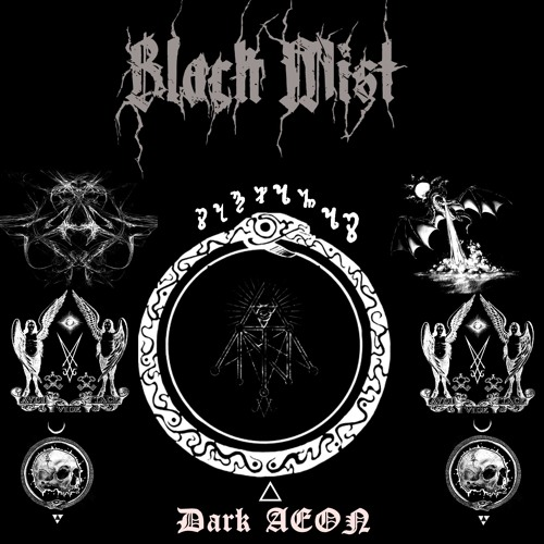 Black Mist's avatar