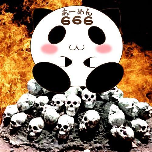 ヤバイ コアのすけ(Yabai korenosuke)'s avatar
