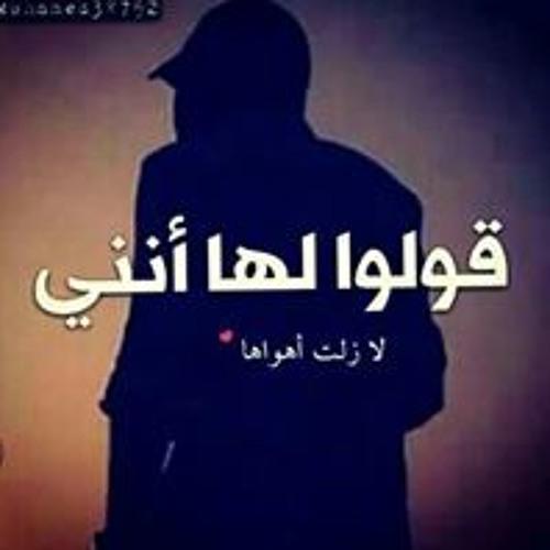 Acc-Jamal Yassin's avatar