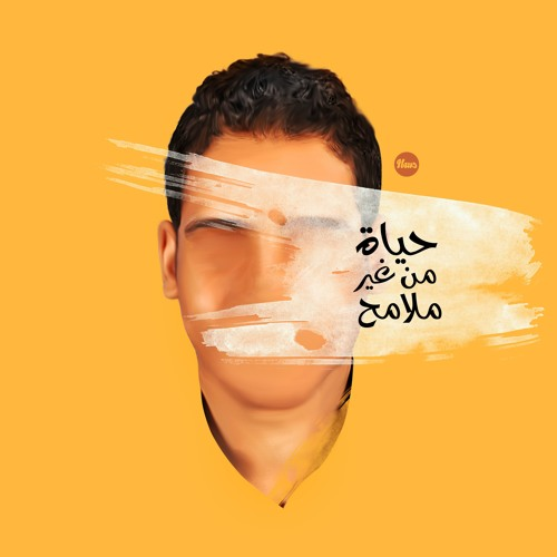 Hossam Etsh's avatar