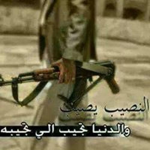 Hossam Ahrijy's avatar