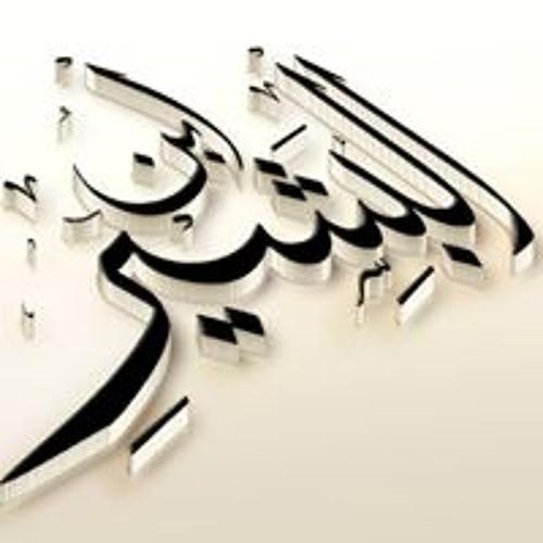 Ibn El-Basheer's avatar