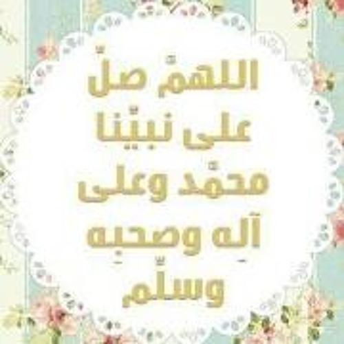 Asmaa Bakr's avatar