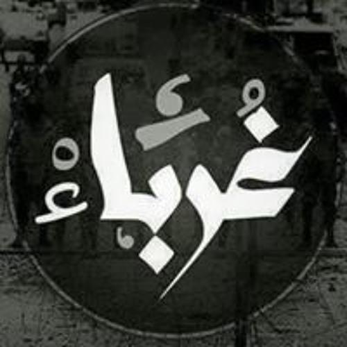 أبوعمر أبوشعبان's avatar