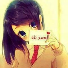 Arwa Gamal