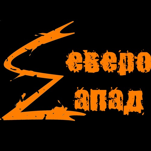 Severo-Zapad's avatar