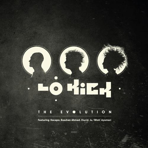 LO KICK's avatar