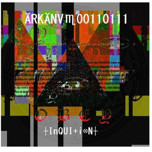 ĂRKĂNV♏00110111's avatar