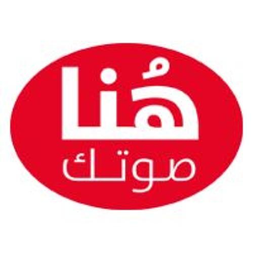 Huna Sotak's avatar