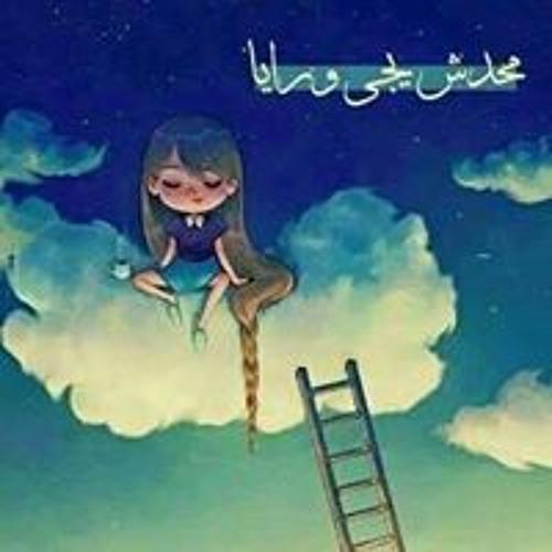 Esraa Abdelrahman's avatar