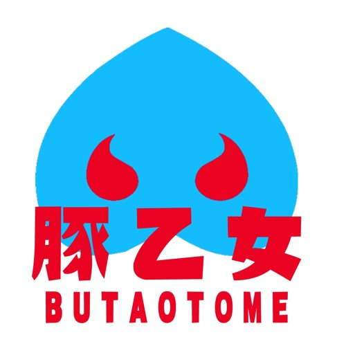 butaotome2's avatar