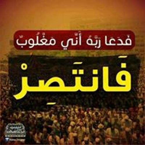 عمر الفاروق's avatar