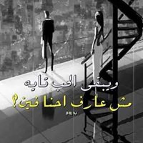 Dalia Yasein's avatar