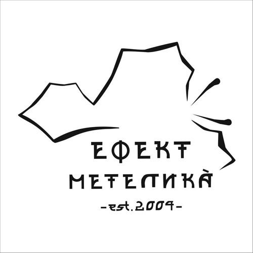 ЕФЕКТ МЕТЕЛИКА's avatar