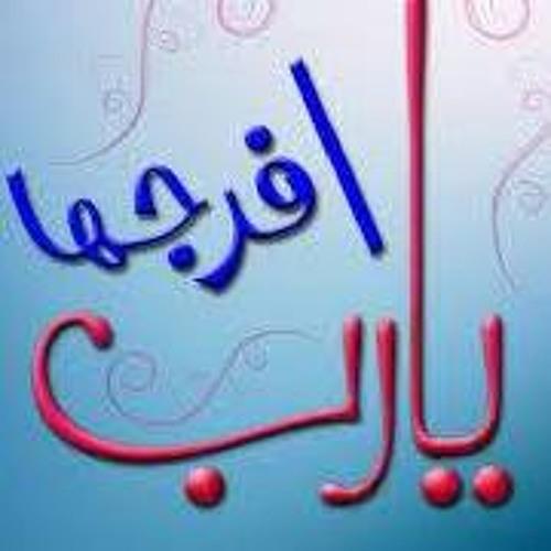 Ahmed El Asuoty's avatar