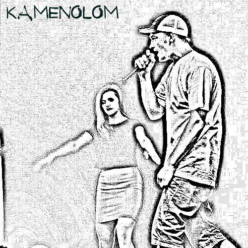 KAMENOLOM's avatar