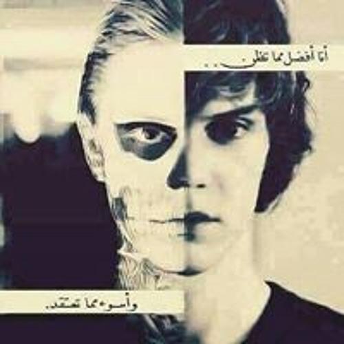 Hùssïéñ Tàrêk's avatar