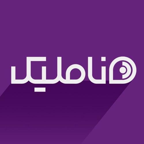 Namlik.me's avatar