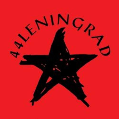 44 LENINGRAD's avatar