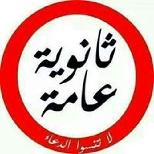 Waled Salah's avatar