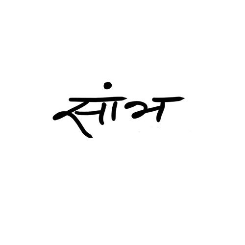 sambh's avatar