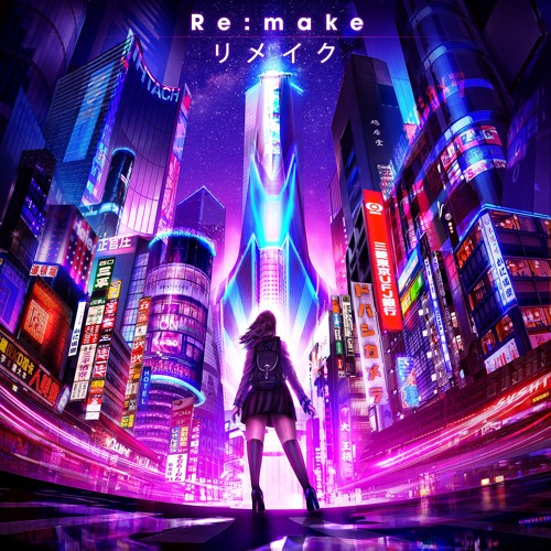 Re:Make's avatar