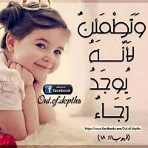 Mary Shaheed's avatar