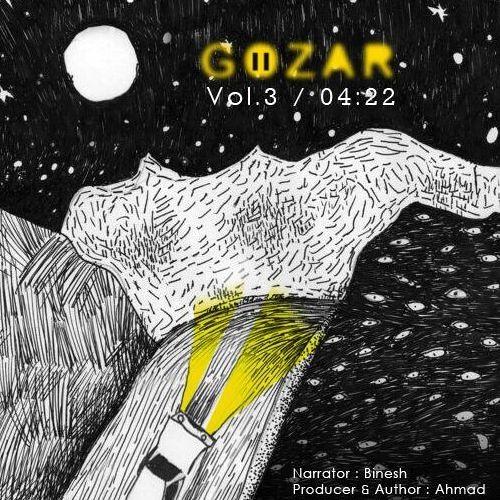 Gozar's avatar