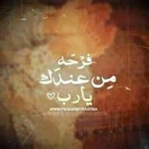Mohamed Eldmrdash's avatar