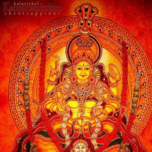 kannanamkulam's avatar