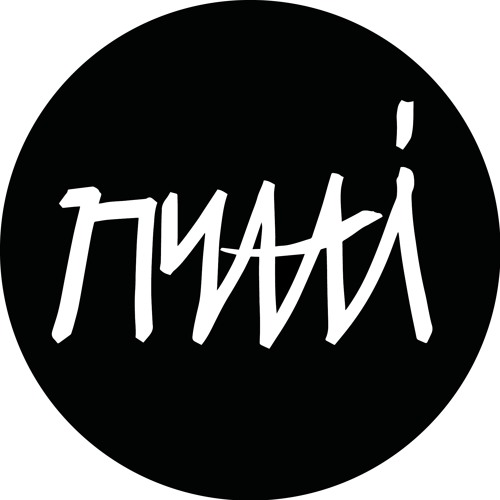 Nyati's avatar