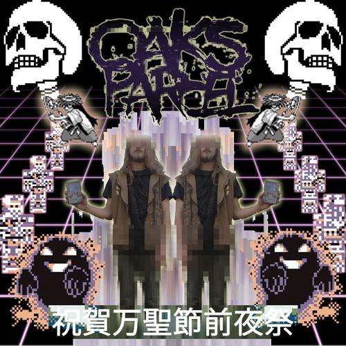 Oak's Parcel's avatar