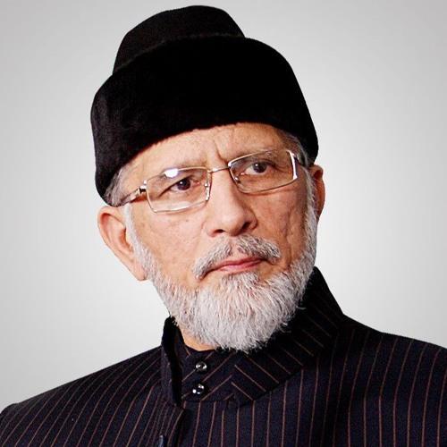 TahirulQadri's avatar
